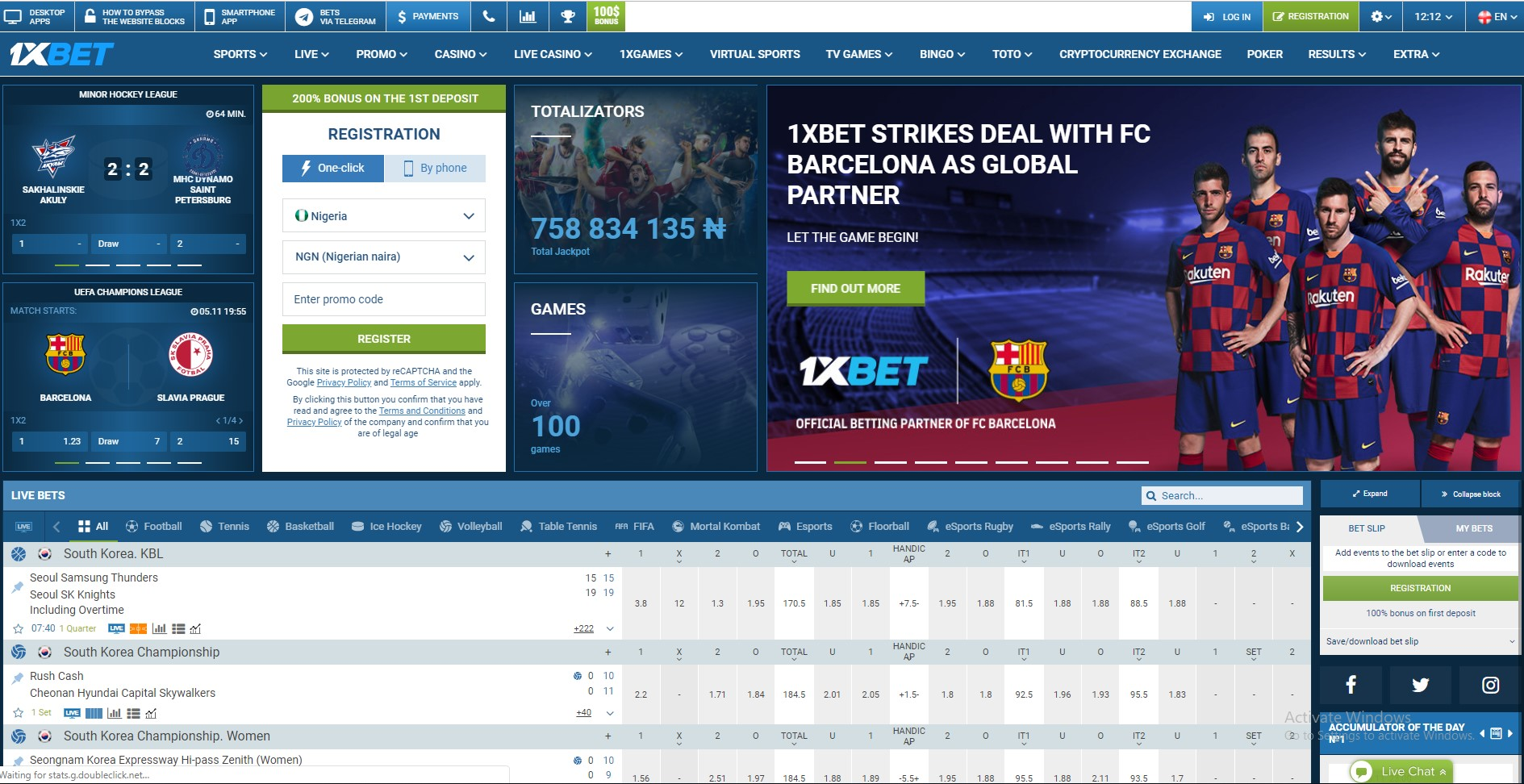 1xBet Nigeria October 2021 Sports Betting Review