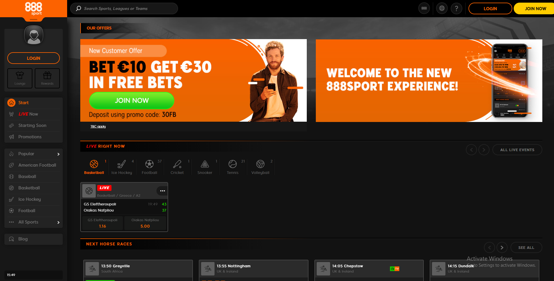 888sport Review March 2021 One of The Best Gambling Sites in Nigeria