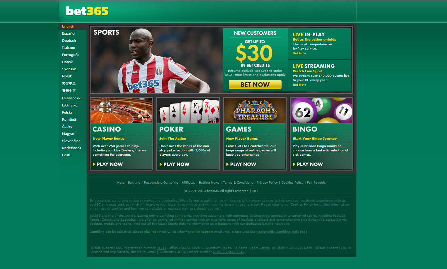 Bet365 Review for Nigeria - Full Analysis of this Prominent Bookmaker